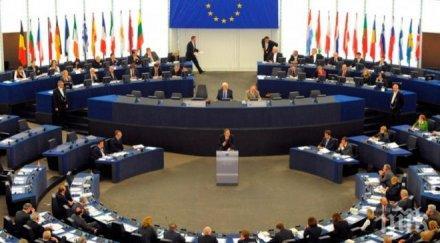 Искам да съм депутат в Европа