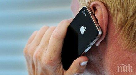 """""""Епъл"""" ще събира пръстовите отпечатъци на крадците"""