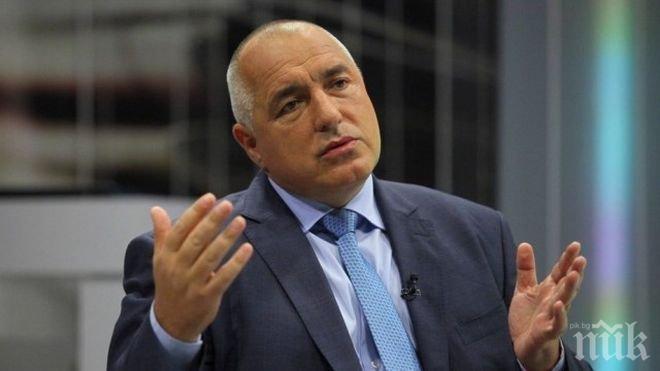 Бойко Борисов: ЕС е в паника от мигрантите, спасението ни е да сме добре с Турция