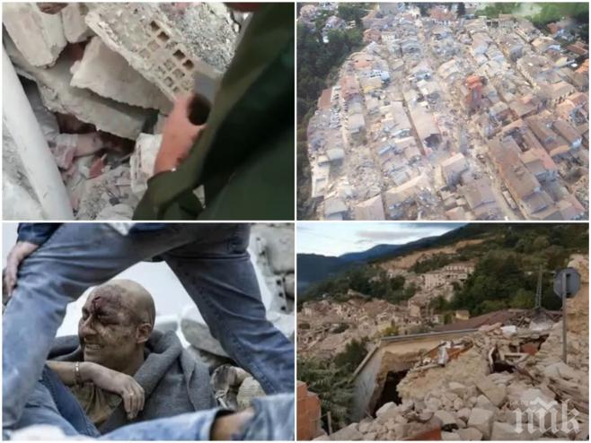 ШОКИРАЩО ВИДЕО 18+! Жена оцеля под развалините след ужасяващия трус в Италия, спасители се чудят как да я спасят