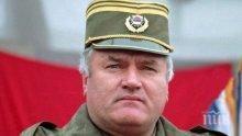 Ратко Младич на смъртно легло