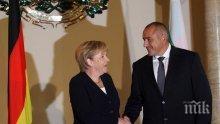 Борисов и Меркел нищят бежанската криза на днешните разговори