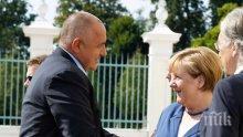 СИЛНА ПОЗИЦИЯ! Бойко Борисов твърд към Европа: Оставяте ни сами!