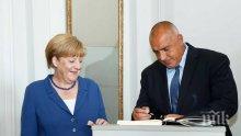 Бойко Борисов разговаря на четири очи с Ангела Меркел