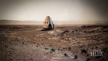Приключи едногодишен експеримент на НАСА - симулация на живота на Марс