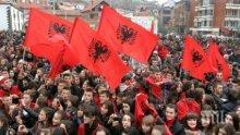 Няколко хиляди албанци протестираха на границата с Черна гора
