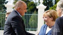 ЕКСКЛУЗИВНО В ПИК! Започна срещата на Борисов с Меркел (СНИМКИ)