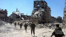 Сирийската армия пое контрола върху Дарая