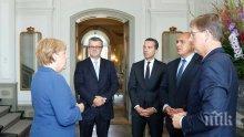 ПРОБИВ НА БОРИСОВ СЛЕД СРЕЩАТА С МЕРКЕЛ: Германия ще съдейства на България за допълнителна охрана на границите!