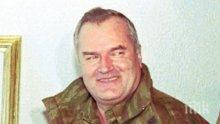 Генерал Ратко Младич умира в Хага