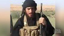 """Русия и САЩ спорят кой е убил говорителя на """"Ислямска държава"""""""