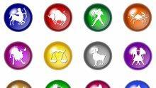 Месечен хороскоп за Септември! Разбери какво ти предстои и дали ще ти върви!