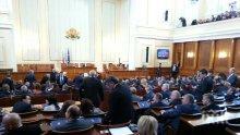 Депутатите ще гледат доклади на службите
