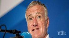 """Дешан доволен, Франция вкара 3 гола на Италия! Как ще играят """"лъвовете"""" срещу """"петлите""""?"""