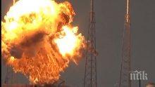 НАСА се оправдава: Взривът на Falcon 9 напомнял за сложността в усвояването на Космоса (ВИДЕО)