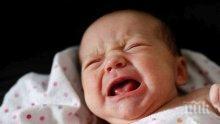 Чудо! Жена роди нормално след прекаран инсулт