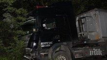 ЧУДО! Бургазлия заспа зад волана на ТИР и се хвърли в 15-метрово дере, оцеля