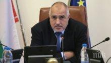 Борисов събира министрите на 8 септември