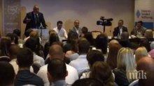 """ЕКСКЛУЗИВНО! Борисов за бежанците: Сега връщаме по 300 на ден, и без споразумение! Това са над 100 000 души на година, а за този успех ме наричат """"пощенски гълъб""""?! (ЦЯЛОТО ВИДЕО)"""