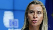 Могерини: Преговорите с Омер Челик бележат повратна точка в отношенията между Брюксел и Анкара