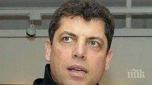 Бившият финансов министър Милен Велчев наследи проф. Мирчев в управата на българския баскетбол