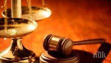 Съдът забрани на сватбаря от Сърница да доближава жена си и децата