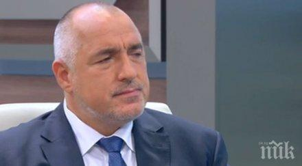 НА ЖИВО ПЪРВО В ПИК! Борисов проговори за Турция, Германия и бежанците - вижте изявлението му пред младежите на ГЕРБ