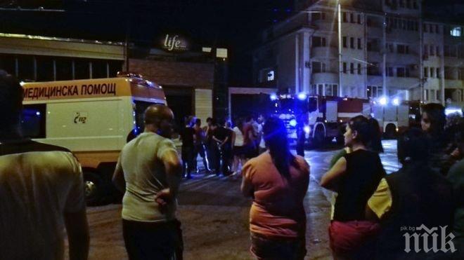 Един човек пострада при силната експлозия в Плевен (снимка)