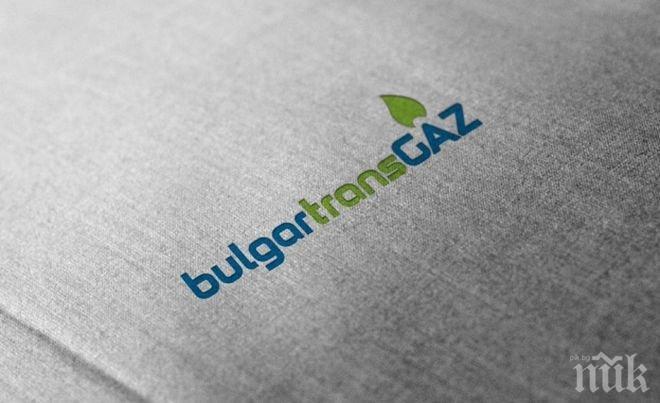 """Булгартрансгаз"" с инвеститорска кръгла маса за газов хъб ""Балкан"""
