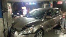 ПЪРВО В ПИК! Катастрофа блокира паркинга на столичен мол (СНИМКИ)