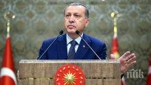 Пуснаха арестуваните по делото за обида към Ердоган
