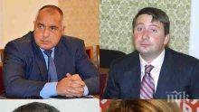 СКАНДАЛ! Лъснаха кукловодите на заверата срещу Борисов – медиите на Прокопиев зад грозната манипулация срещу България и премиера