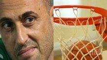 След срама на футболистите! Баскетболният отбор на България направи...