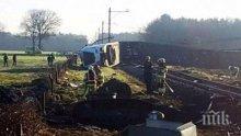 Катастрофа на влак с товарен камион се  размина без жертви