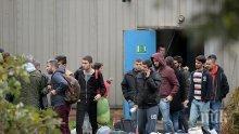 Пъстрогор се вдига на бунт! Искат да се закрие бежанския център в селото