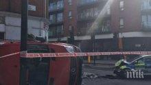 Тежка катастрофа с полицаи в Лондон