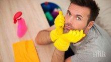 Мъжете се изравниха с жените в бърсането на прах и пазаруването
