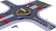 Затвориха Е-79 в посока Благоевград заради строеж на кръгово кръстовище