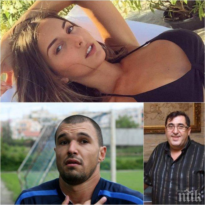 САМО В ПИК! Божинов и Пищова също замесени с бившата на Лудия репортер! (КУЛТОВИ СНИМКИ)