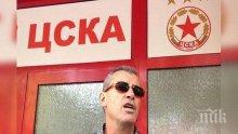 Майкъла с интересни фрази за селекцията на ЦСКА