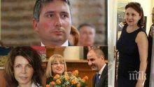 """АФЕРА В ПИК! Дамският гамбит на Цветанов може да загроби ГЕРБ. Искаме ли още един президент на кръга """"Капитал"""" и Цветелина Бориславова?"""