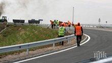"""Ремонт блокира автомагистрала """"Тракия"""""""