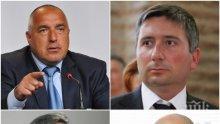 САМО В ПИК ТV! Кукловодите на скандалните манипулации срещу България разкрити - кой стои зад лъжите на грантаджиите от кръга на олигарха Прокопиев