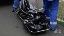 Извънредно! Откриха труп на мъж в центъра на Бургас