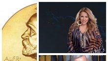 Първи хит във ВИП Брадър! Роди се Рени Нобела, а от днес България има своя нобелов лауреат!