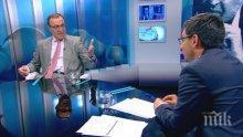 Петър Стоянов: Приватизацията можеше да изчисти България от комунистите