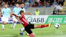 Дунав разби ЦСКА с голове за две минути в Разград