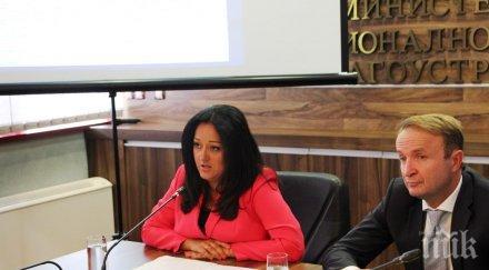 """Министър Лиляна Павлова: Със средства от Оперативна програма """"Региони в растеж"""" ще бъдат създадени три фонда"""