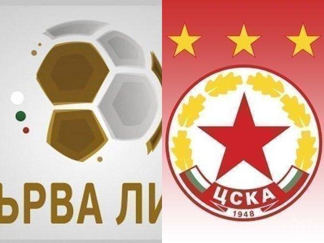 Дунав шокира ЦСКА