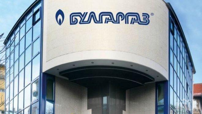 Булгаргаз иска по-висока цена на природния газ